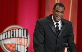 NBA Hall of Fame Induction Weekend